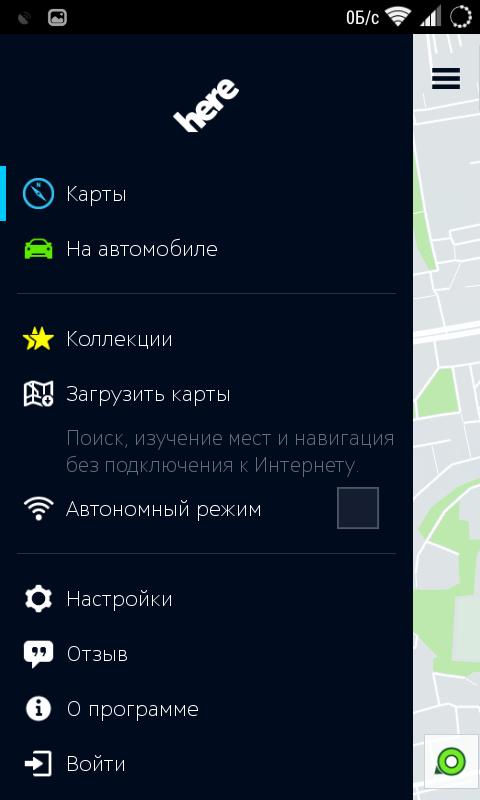 Lark Map Инструкция Навигатора