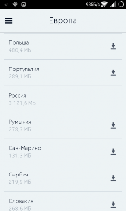 Image Result For Nokia Maps Com