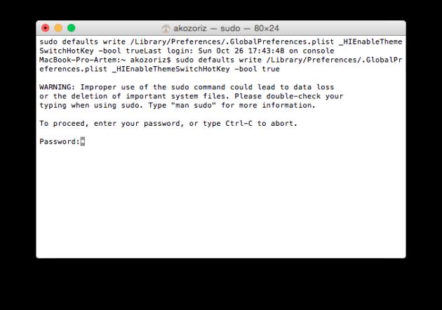 Как настроить быстрое включение темного режима в OS X Yosemite