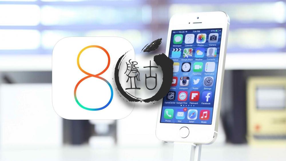 Как сделать джейлбрейк iOS 8-8.1 на iPhone и iPad [инструкция]