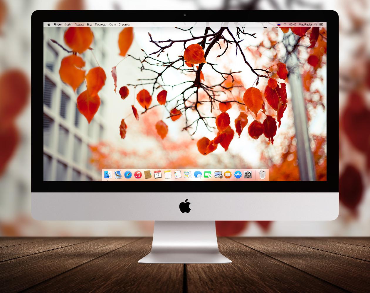 Обои для OS X: Осенняя пора…