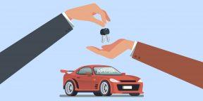 Почему брать в аренду всегда выгоднее, чем владеть