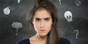 Пища для размышлений: делают ли нас слабее эмоции