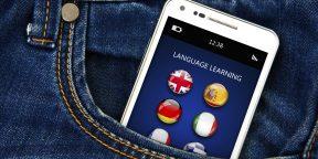Мобильные приложения для подготовки к экзаменам по IELTS, TOEFL и GRE (Android)