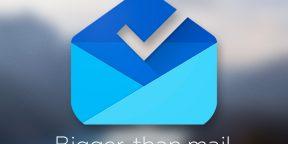 Inbox от Google: будущее почтовых клиентов уже здесь