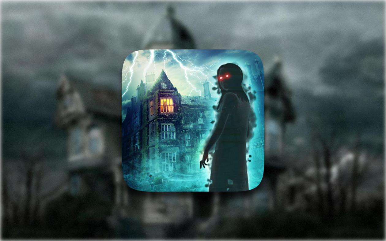 Medford Asylum - темная история с привидениями