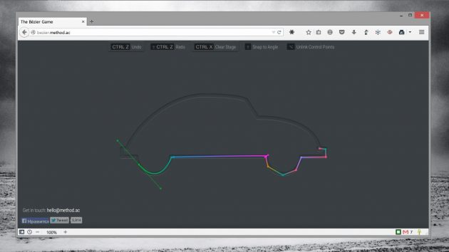 WebappsThe Bezier Game