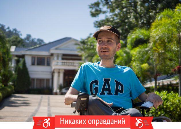 Никаких оправданий: «Я всегда был свободолюбивым» – интервью с IT-предпринимателем Александром Кроу