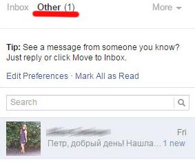 Другие письма в Facebook