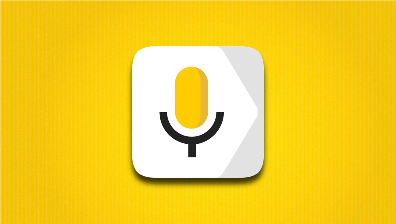 Яндекс.Диктовка - новое приложение от известной компании