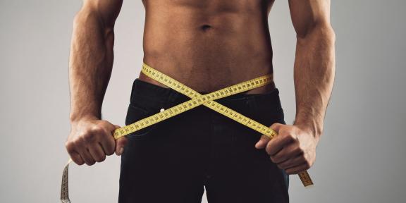 Как похудеть и привести себя в форму