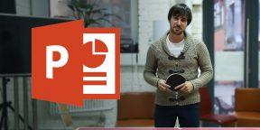 ВИДЕО: 10 лайфхаков по работе в MS PowerPoint