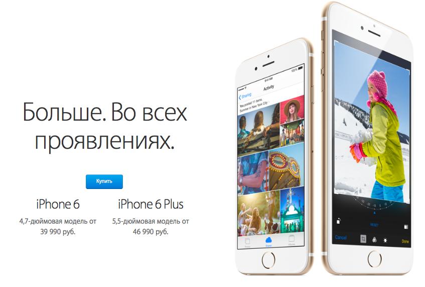 Почему Apple повысила цены на свои устройства в России