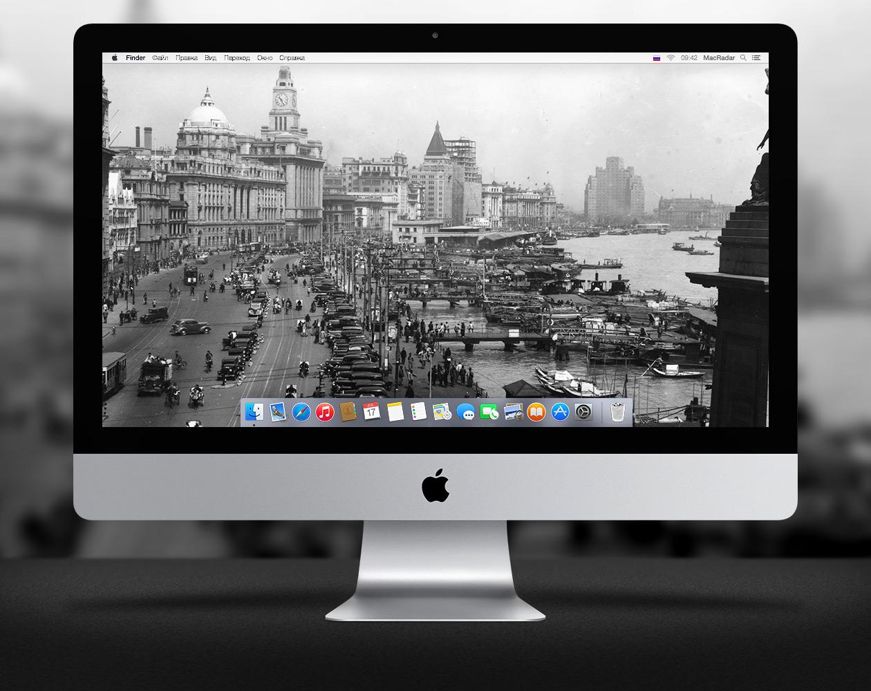 Черно-белые обои для iMac Retina 5K