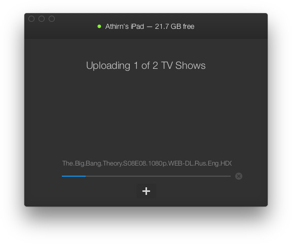 Копирование файлов на iOS-устройство