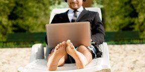 8 инструментов для комфортной работы вне офиса