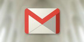 Gmail 5.0 сможет работать с любым email-аккаунтом