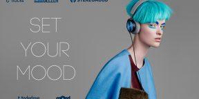 Stereomood, Inmood и другие сервисы, которые создадут настроение