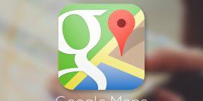 Красивое и более функциональное обновлённое приложение Google Maps