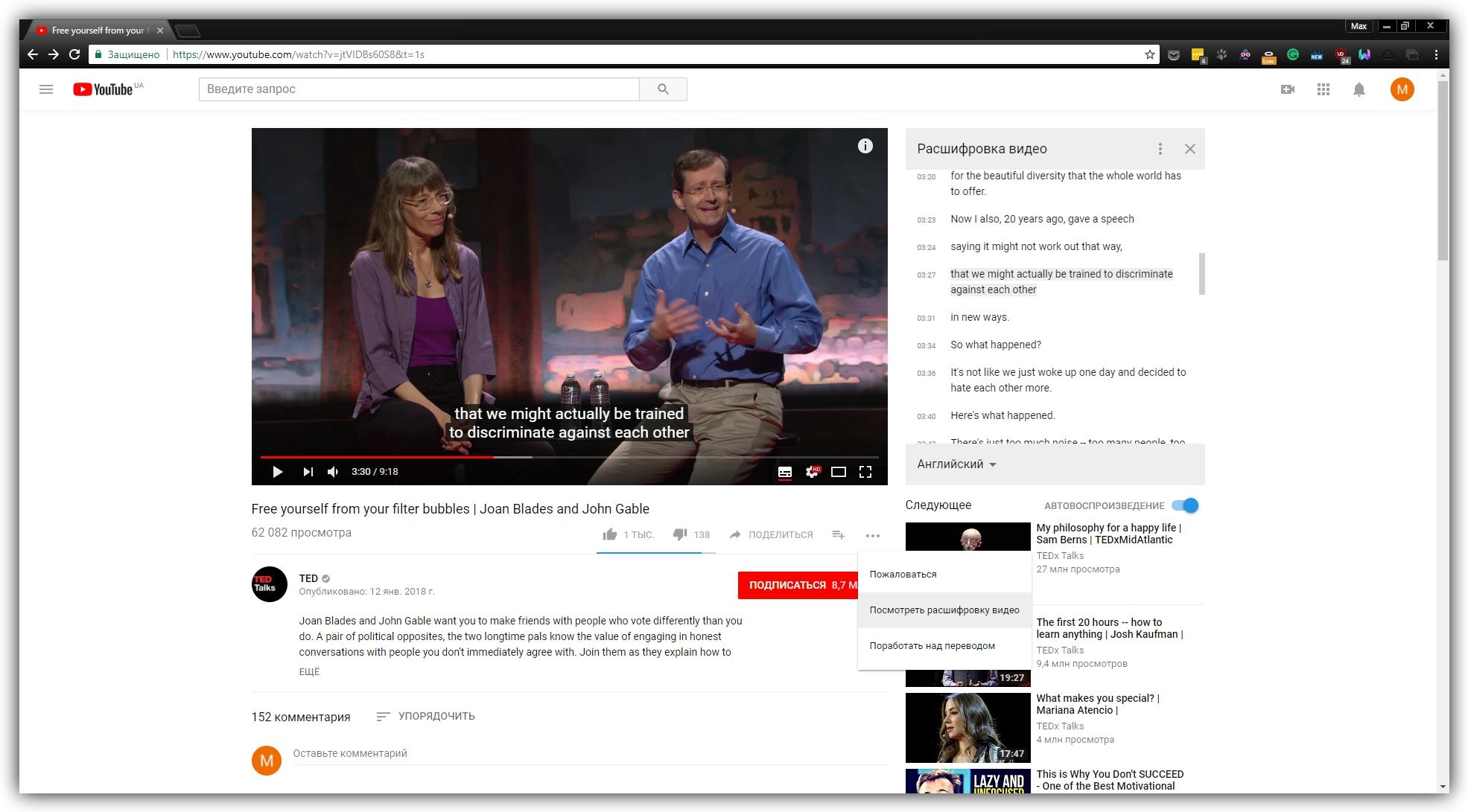 ГИГ порно секс первый раз видео смотреть HD порно.