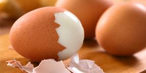 Как быстро и легко почистить яйца