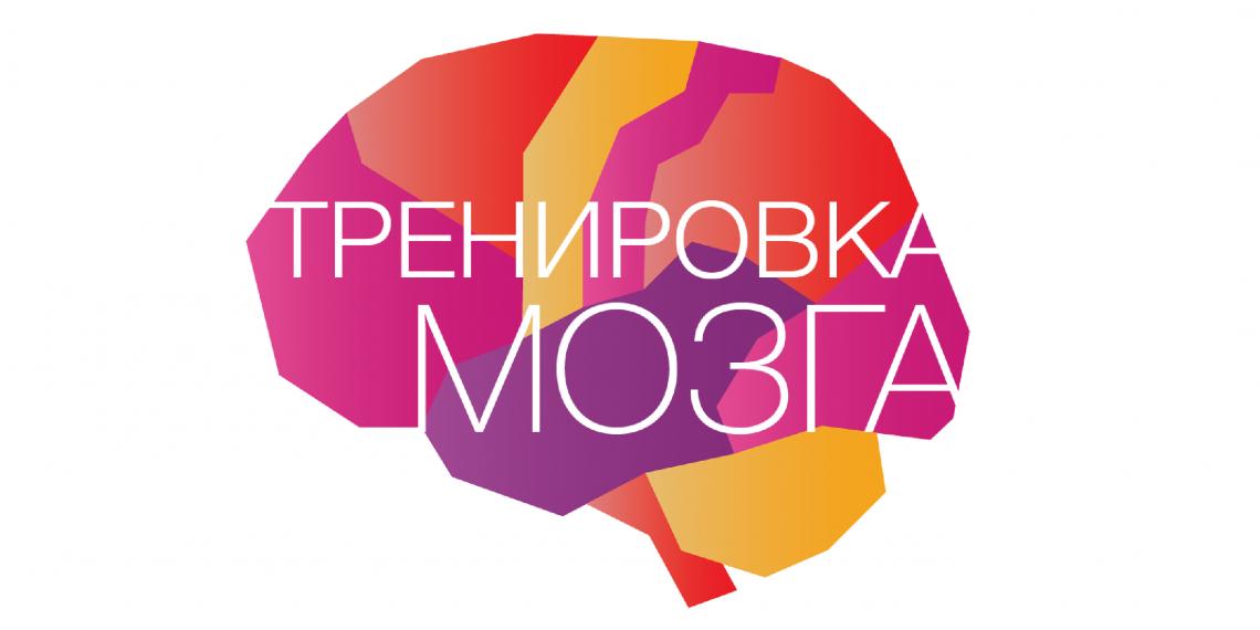 Скачать Меморадо - Игры для мозга на Андроид