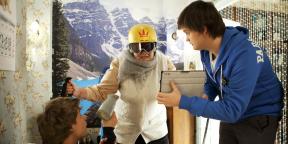ЮМОР: Как организовать фейковый отпуск