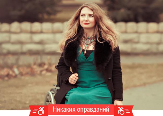Никаких оправданий: «Боишься? Делай!» — интервью с общественным деятелем Дарьей Кузнецовой