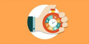 Самые важные 60 минут в вашей жизни