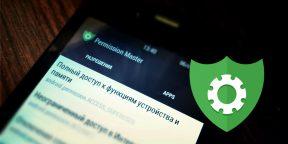 Как управлять разрешениями для отдельных приложений на Android