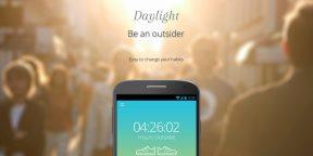 Daylight для Android заставит вас почаще гулять на улице