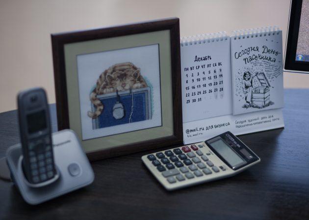 Рабочий стол Сергея Кленкина