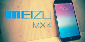 Обзор Meizu MX4 — одного из лучших смартфонов 2014 года