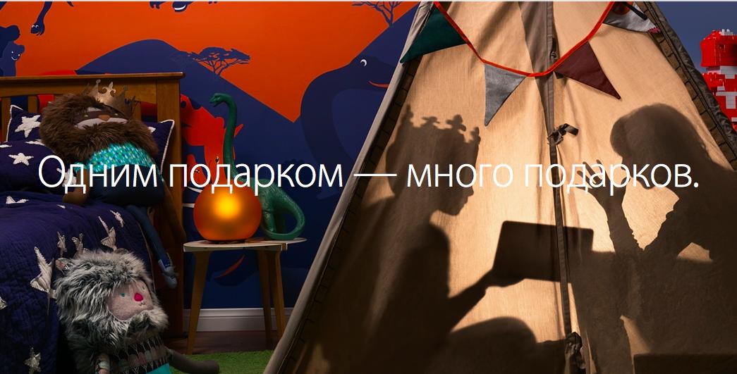 Сколько теперь стоят iPhone и iPad в России