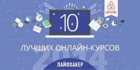 Лучшие онлайн-курсы 2014 года по версии Лайфхакера