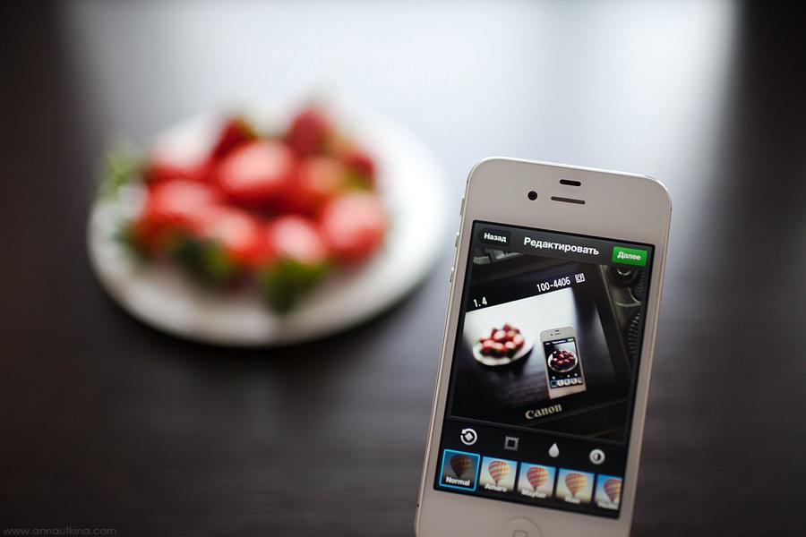 прикольные приложения по обработке фото для айфона лаура покинула