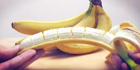 Как нарезать банан, не снимая кожуры