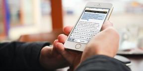 Альтернативные жесты для выделения текста в iOS