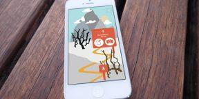 Мотивирующее приложение Better Every Time для iOS —отличный дневник ваших достижений