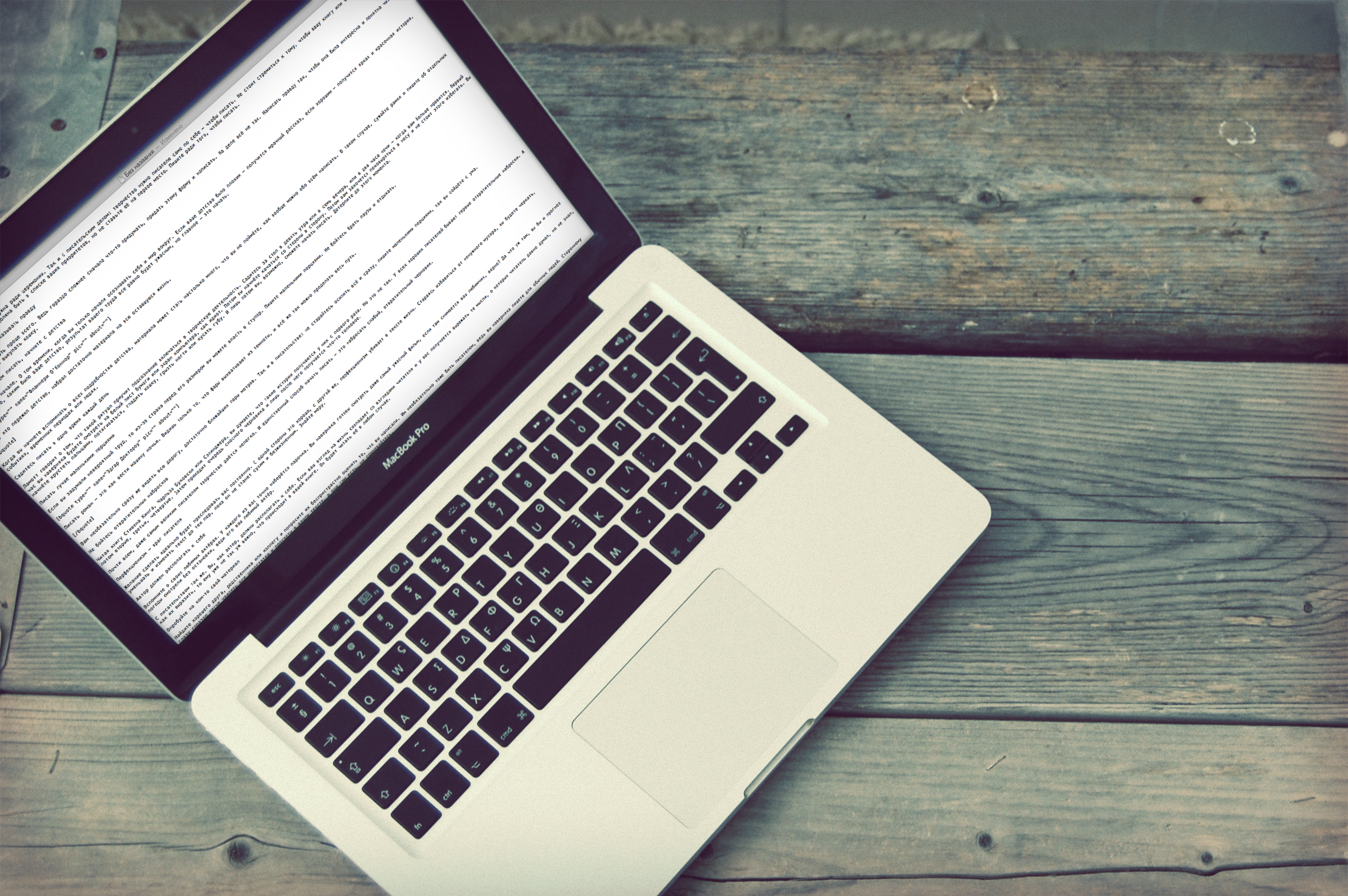 Как превратить TextEdit в привычный для Windows Notepad