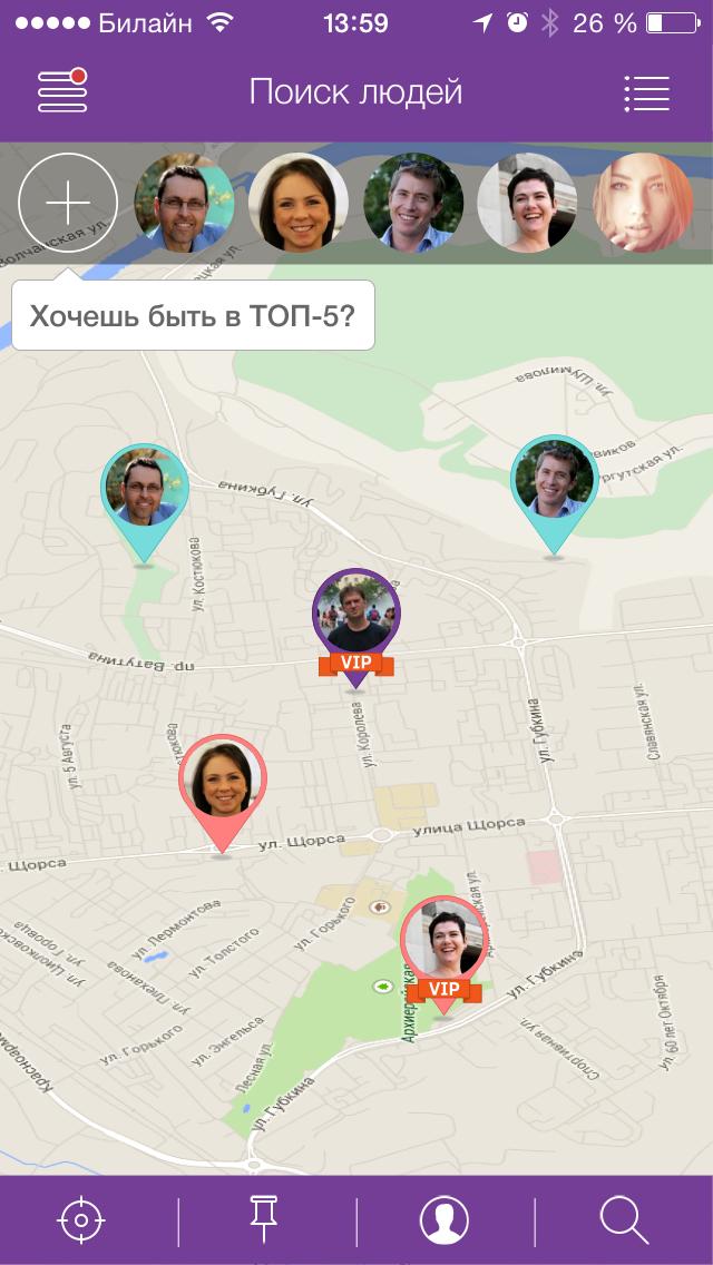Поиск людей по карте