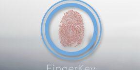 С FingerKey вводить пароль для разблокировки вашего компьютера больше не придётся