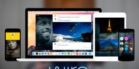 Wire — современная сеть для коммуникации от создателей Skype