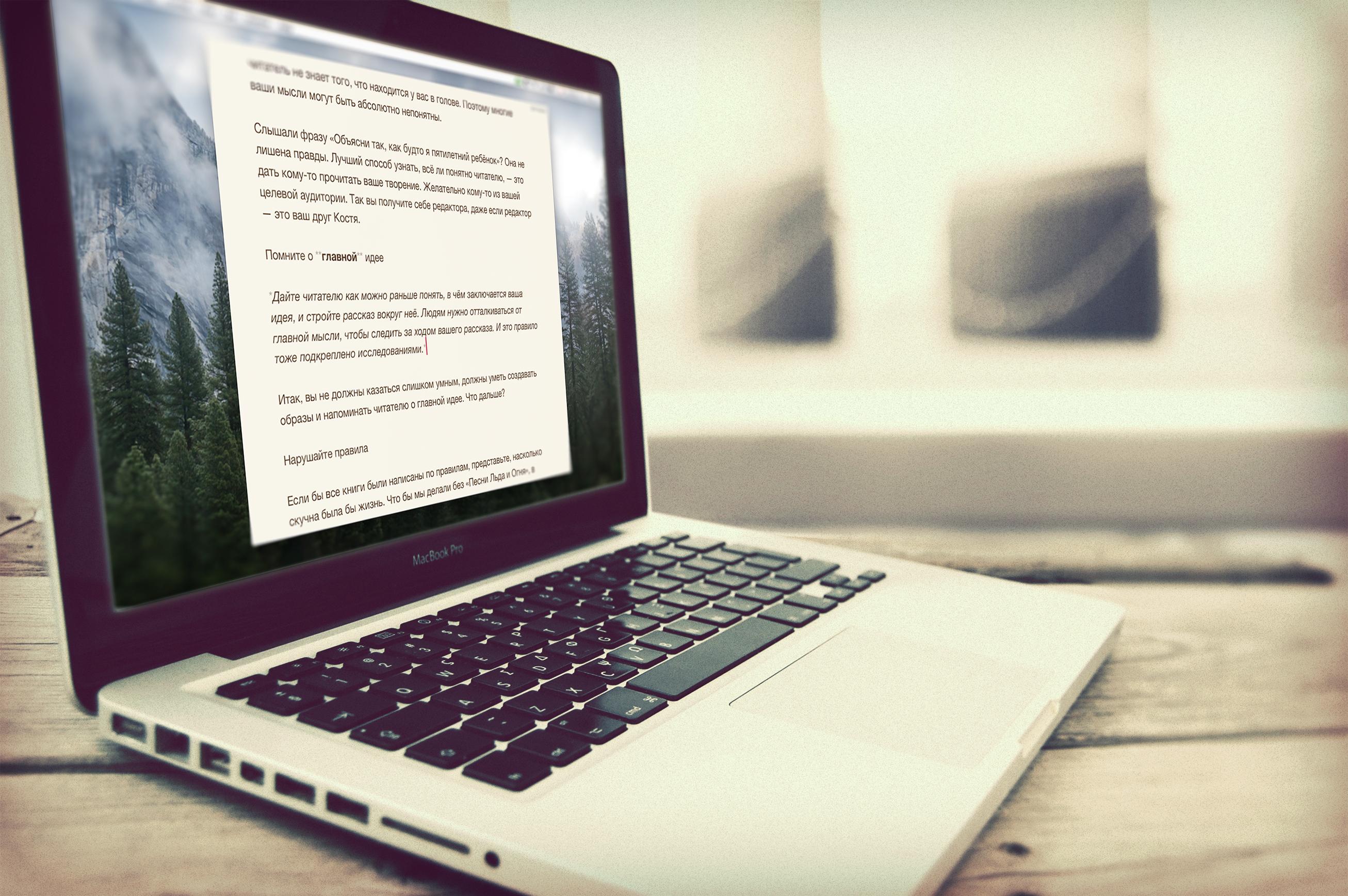 Typed для OS X: Еще один минималистичный текстовый редактор