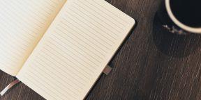 Как я вёл дневник и почему это нужно делать вам