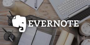 Простой способ моментально находить заметки в Evernote
