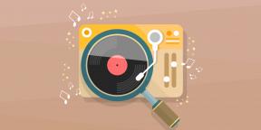 Как искать новую музыку