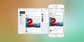 Facebook at Work — социальная сеть, которая поможет повысить эффективность сотрудничества внутри компании
