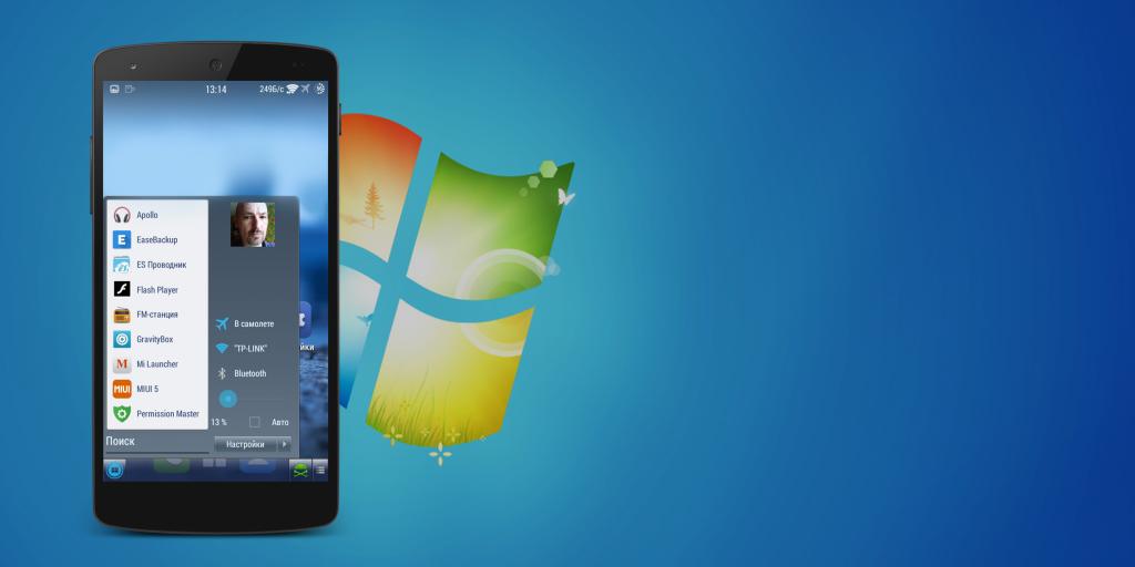 Как сделать в Android такую же панель задач и меню запуска программ, как в Windows