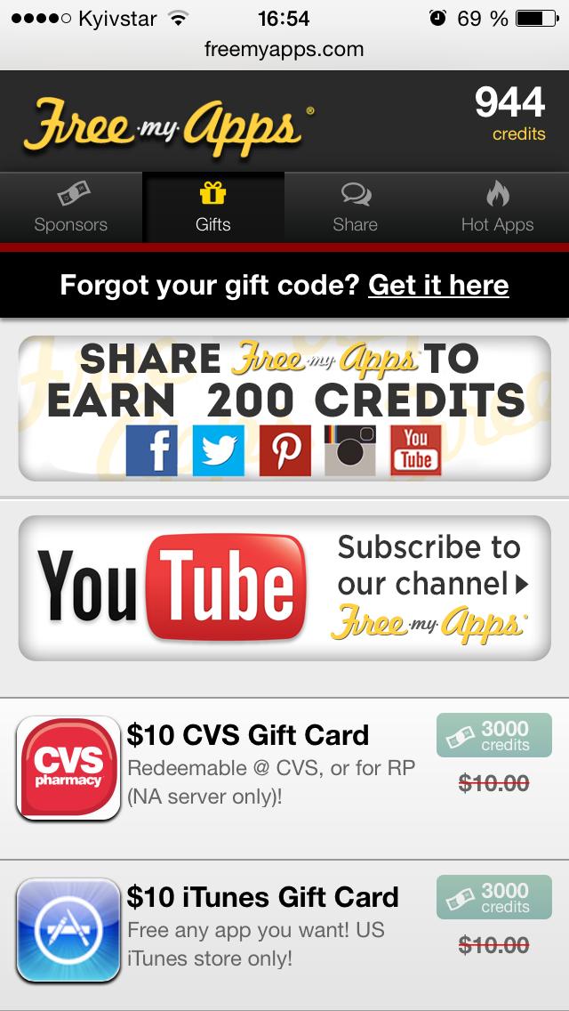 Как скачать платные приложения из itunes бесплатно